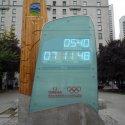 2008-10-Vancouver-08.JPG